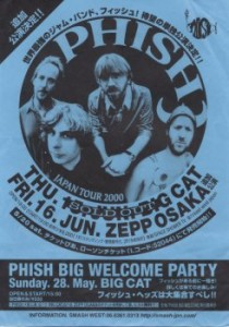 phish-osaka-00
