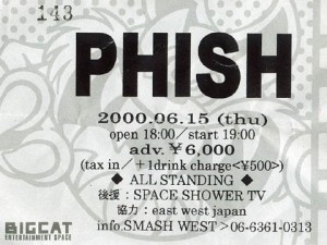 6.15.00 Big Cat Ticket